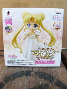 SAILOR MOON CRYSTAL TRADING FIGURE VOL 2 PRINCESS SERENITY