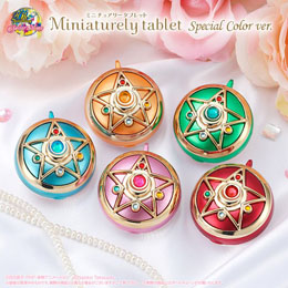 SAILOR MOON MINIATURELY TABLET SPECIAL COLOR VERSION 5PCS