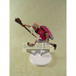 Photo du produit BANPRESTO DRAGONBALL FIGURINE SCULTURES MASTER ROSHI TROPICAL COLOR VER. 12 CM Photo 1
