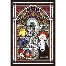 LE VOYAGE DE CHIHIRO PUZZLE ACRYLIQUE ART CRYSTAL NO FACE