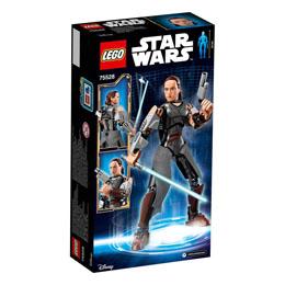 Photo du produit LEGO STAR WARS EPISODE VIII FIGURINE REY 24 CM Photo 1