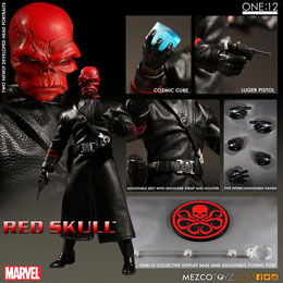 Photo du produit MARVEL UNIVERSE FIGURINE 1/12 RED SKULL 16 CM Photo 4
