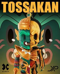 Photo du produit TOSSAKAN FIGURINE XXRAY THAILAND TOY EXPO 2016 10 CM Photo 1