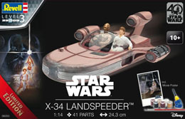 STAR WARS 40TH ANNIVERSARY MAQUETTE LEVEL 3 1/14 X-34 LANDSPEEDER
