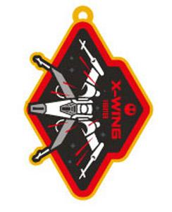 STAR WARS EPISODE VII PORTE-CLES CAOUTCHOUC X-WING