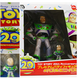 Photo du produit TOY STORY 20TH ANNIVERSAIRE BUZZ L ECLAIR LIGHTYEAR 20CM SEGA PRIZE