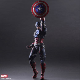 MARVEL COMICS VARIANT PLAY ARTS KAI FIGURINE CAPTAIN AMERICA