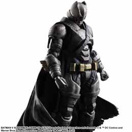 Photo du produit BATMAN V SUPERMAN DAWN OF JUSTICE PLAY ARTS KAI FIGURINE ARMORED BATMAN 25 CM Photo 1