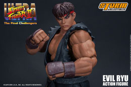 Photo du produit ULTRA STREET FIGHTER II: THE FINAL CHALLENGERS FIGURINE 1/12 EVIL RYU 15 CM Photo 1
