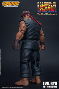 Photo du produit ULTRA STREET FIGHTER II: THE FINAL CHALLENGERS FIGURINE 1/12 EVIL RYU 15 CM Photo 2