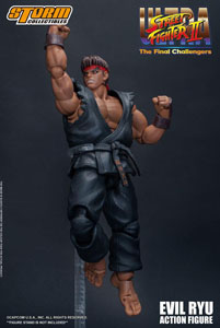 Photo du produit ULTRA STREET FIGHTER II: THE FINAL CHALLENGERS FIGURINE 1/12 EVIL RYU 15 CM Photo 4